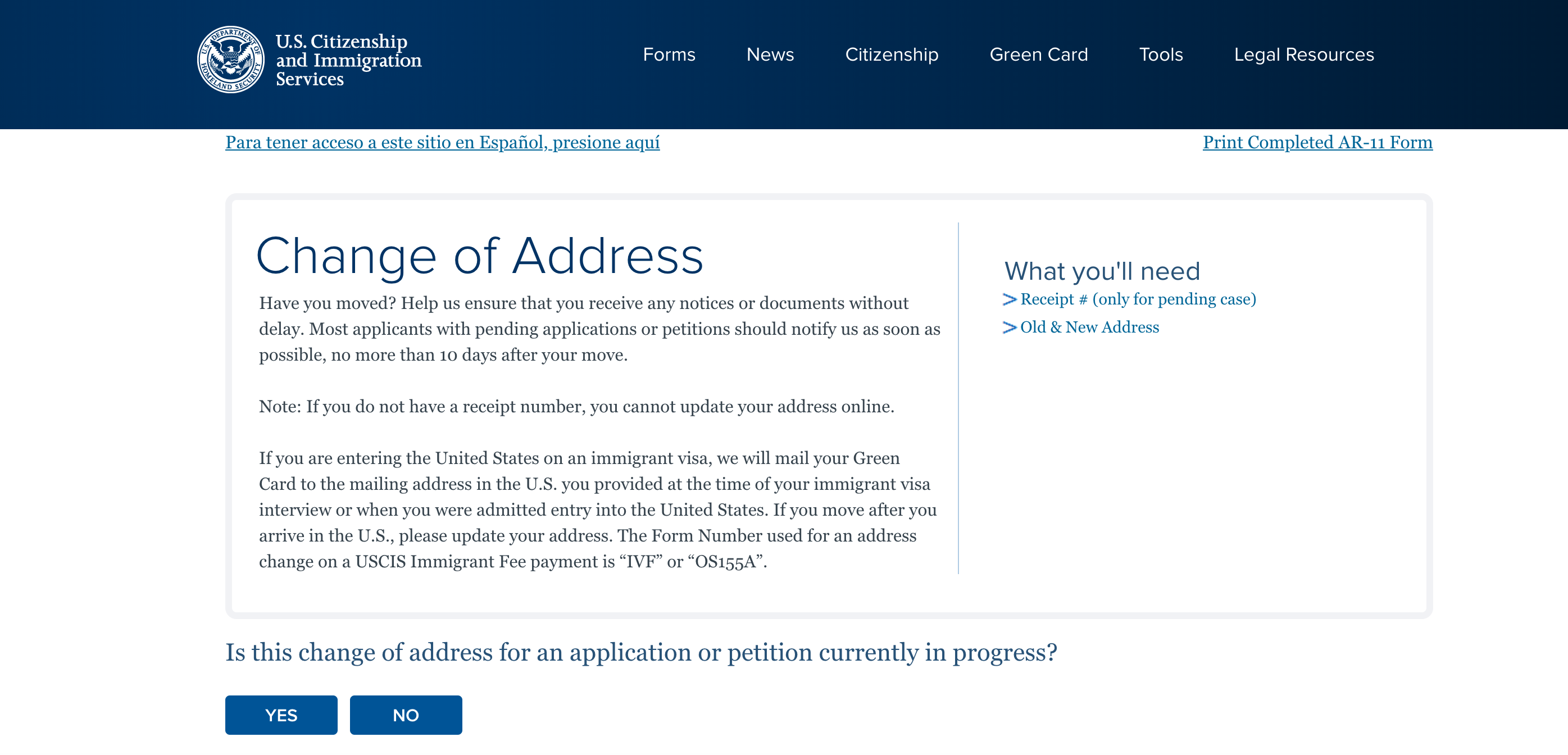 USCIS Online Change of Address Form