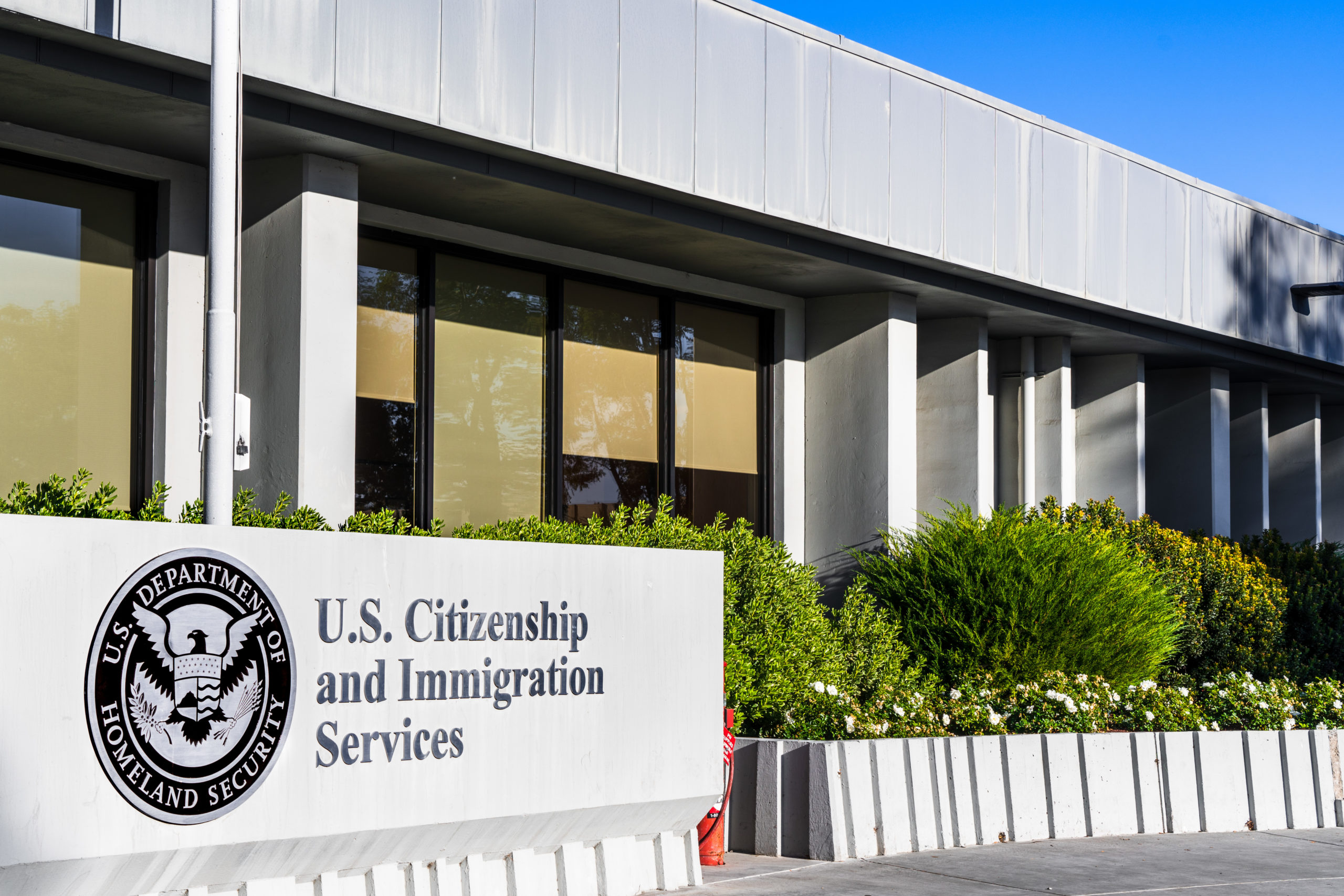 USCIS processing center