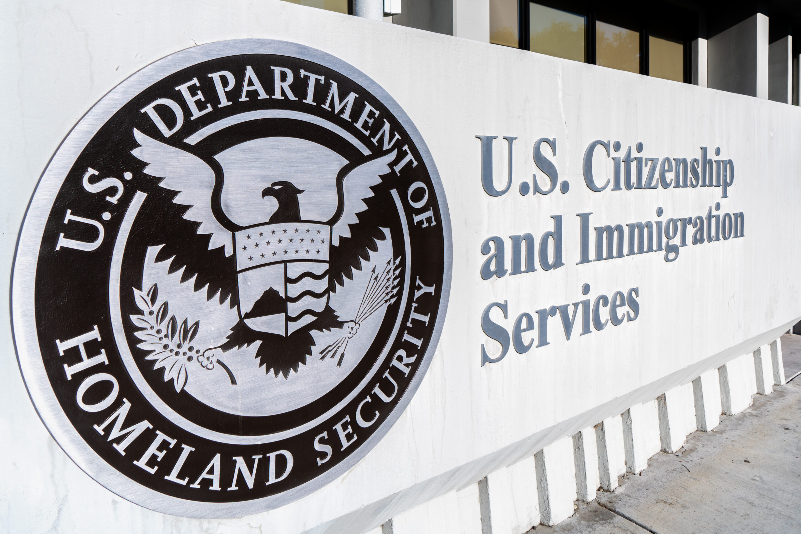 US Citizenship and Immigration Services (USCIS Building)